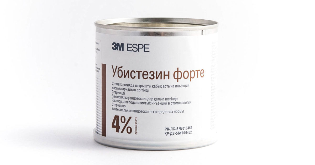 Убистезин Форте 1:100 000  4% (50 ампул) (Ubistesin Forte), 3М