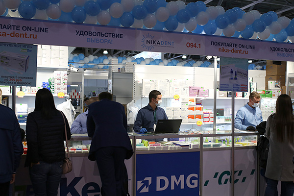 Выставка Dental Salon / Dental Expo 2020